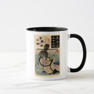 Vintage Japanese Sea Monster 海坊主, 国芳 Mug