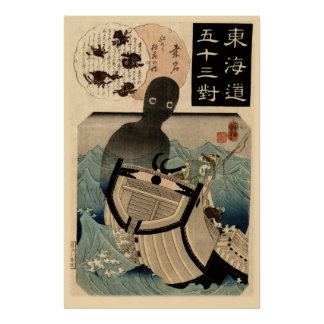 Vintage Japanese Sea Monster 海坊主, 国芳 Poster