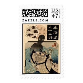 Vintage Japanese Sea Monster 海坊主, 国芳 Stamp