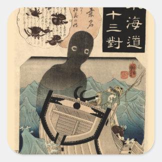 Vintage Japanese Sea Monster 海坊主, 国芳 Square Sticker