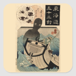 Vintage Japanese Sea Monster 海坊主, 国芳 Stickers
