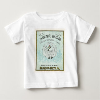 Vintage Japanese Silk Trade Card Baby T-Shirt
