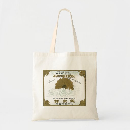 Vintage Japanese Silk Trade Card - Bag