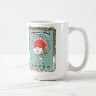 Vintage Japanese Silk Trade Card Coffee Mug