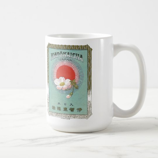 Vintage Japanese Silk Trade Card Coffee Mug