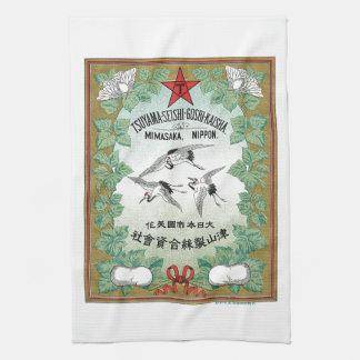 Vintage Japanese Silk Trade Card - Kitchen Towel