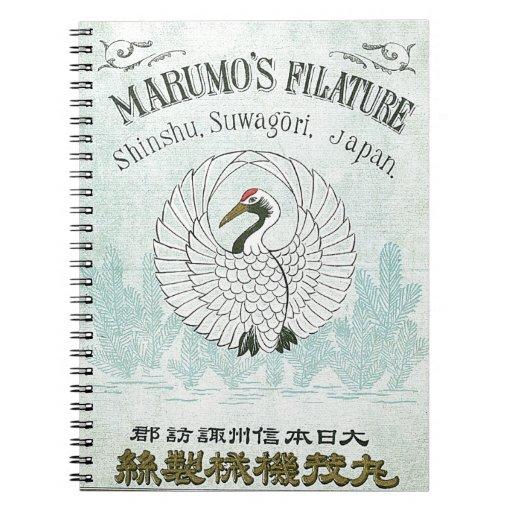 Vintage Japanese Silk Trade Card Note Book