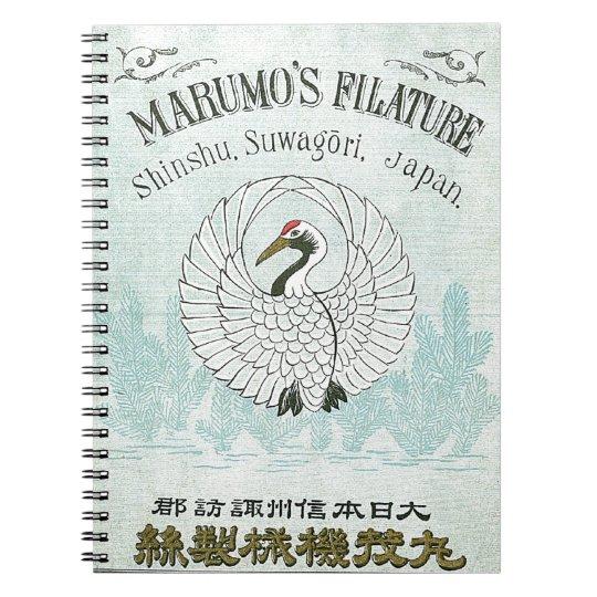Vintage Japanese Silk Trade Card Notebook