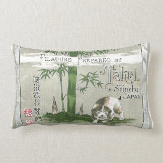 Vintage Japanese Silk Trade Card - Pillow