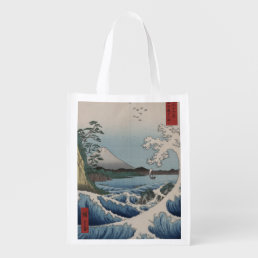 Vintage Japanese The Sea of Satta Grocery Bag