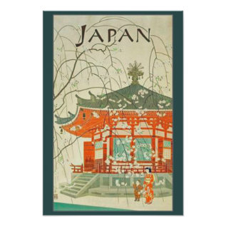 Vintage Japanese Travel Poster at Zazzle