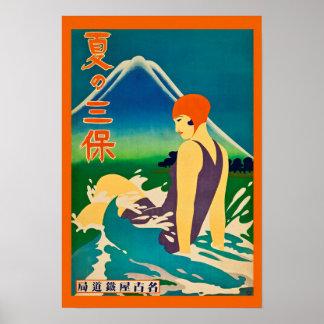 Vintage Japanese Travel Poster Ocean