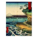 Vintage Japanese Ukiyo-e Mt. Fuji 房州保田ノ海岸 Postcard