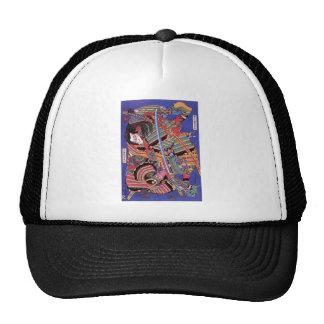 Vintage Japanese Warrior Art Trucker Hat