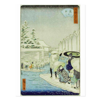 Vintage Japanese Winter on Water Woodblock Art Postcard