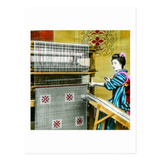 Vintage Japanese Woman Using a Silk Weave Mill Postcard
