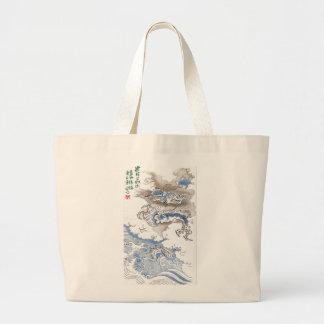Vintage Japón 2012 del dragón de agua Bolsa Tela Grande