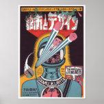 Vintage Japón Posters