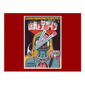 Vintage Japón Tarjetas Postales
