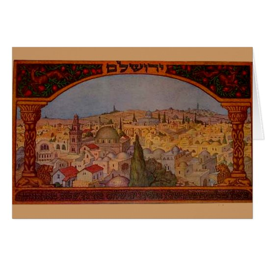 Vintage Jerusalem Card
