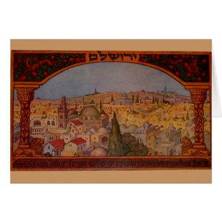 Vintage Jerusalén Tarjeta De Felicitación