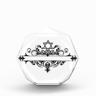 Vintage Jewish Header Acrylic Award