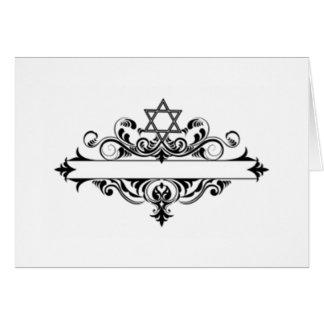 Vintage Jewish Header Greeting Card