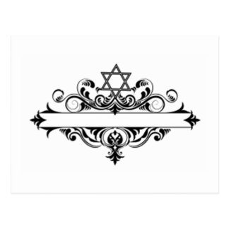 Vintage Jewish Header Postcard
