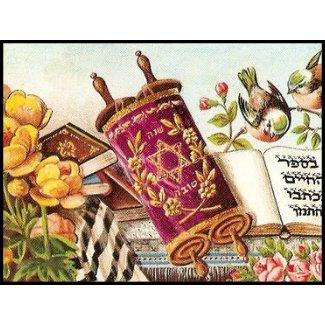 Vintage Jewish Postage Stamp stamp