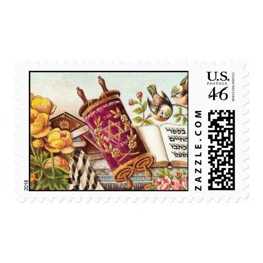 Vintage Jewish Postage Stamp