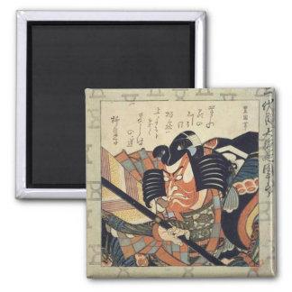 Vintage Kabuki Japanese Warrior Magnet