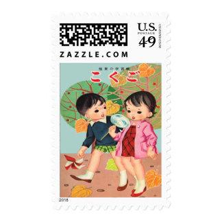 Vintage Kawaii Chidren Japanese Postage Stamp