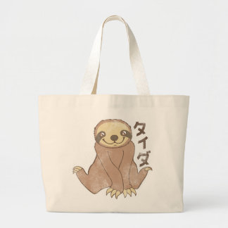 Vintage Kawaii Sloth Large Tote Bag