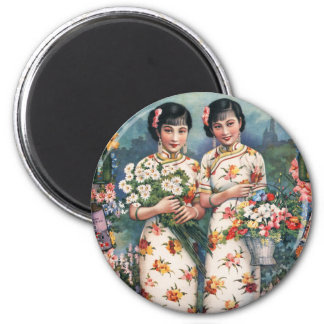 Vintage Kitsch Asian Advertisement Girls Magnet