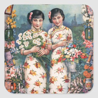 Vintage Kitsch Asian Advertisement Girls Square Sticker
