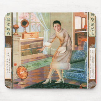 Vintage Kitsch Asian Advertisement Woman Mouse Pad