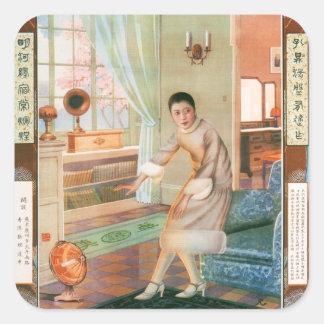 Vintage Kitsch Asian Advertisement Woman Square Sticker