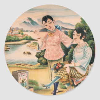 Vintage Kitsch Asian Advertisement Women Classic Round Sticker