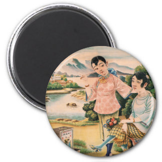 Vintage Kitsch Asian Advertisement Women Magnet