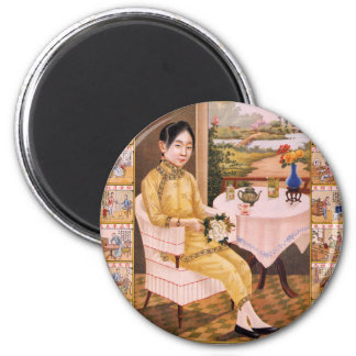 Vintage Kitsch Asian Tea Advertisement Girl Magnet