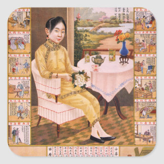 Vintage Kitsch Asian Tea Advertisement Girl Square Sticker