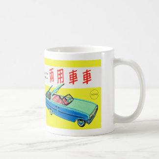 Vintage Kitsch Made in Japan Tin Toy Car Box Art Coffee Mug