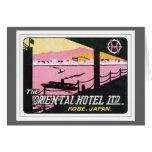 Vintage Kobe Japan Hotel Greeting Cards
