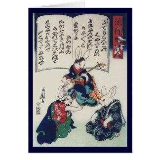 Vintage Kuniyoshi Ken Rabbit Epidemic Fine Art Greeting Cards