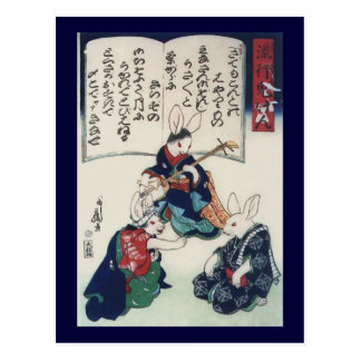 Vintage Kuniyoshi Ken Rabbit Epidemic Fine Art Postcard