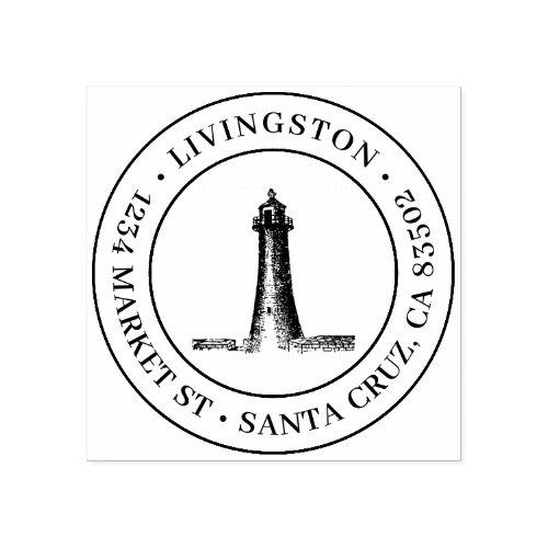 Vintage Lighthouse Round Family Return Address Rubber Stamp