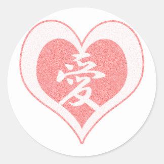 Vintage Loveheart Classic Round Sticker