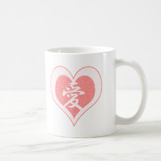 Vintage Loveheart Coffee Mug