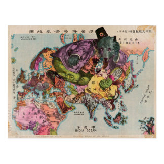 Vintage Map of the World Around 1900 Postcard