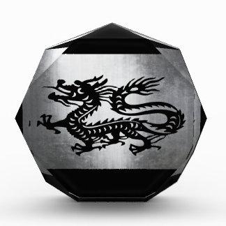 Vintage Metal Dragon Acrylic Award